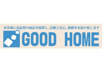 グッドホーム株式会社