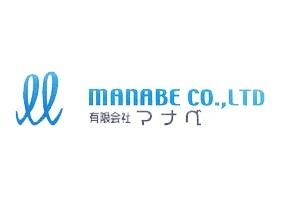 有限会社マナベ