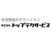 株式会社トップテクサービス