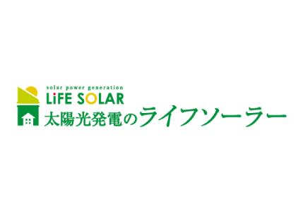 アフタープラス2株式会社 熊本営業所