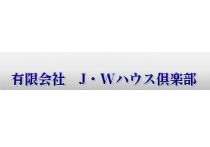 リフォーム会社画像(詳細)