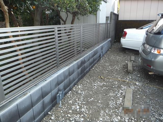 万年塀撤去後、化粧ブロック&フェンス新設
