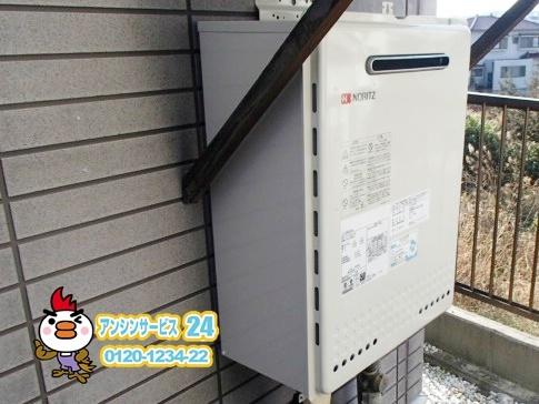 感動の即日工事 ノーリツGT-2050SAWX(13A)愛知郡東郷町