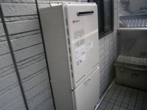 横浜市戸塚区 マンションのガス給湯器取替工事