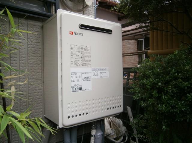 横浜市鶴見区 給湯器取替工事