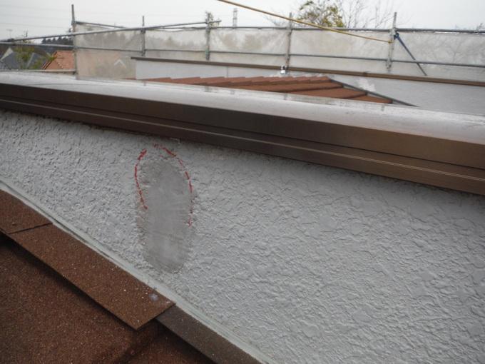 一部鉄筋を使用している部分があった為に、鉄筋爆裂欠損補修をしました。
