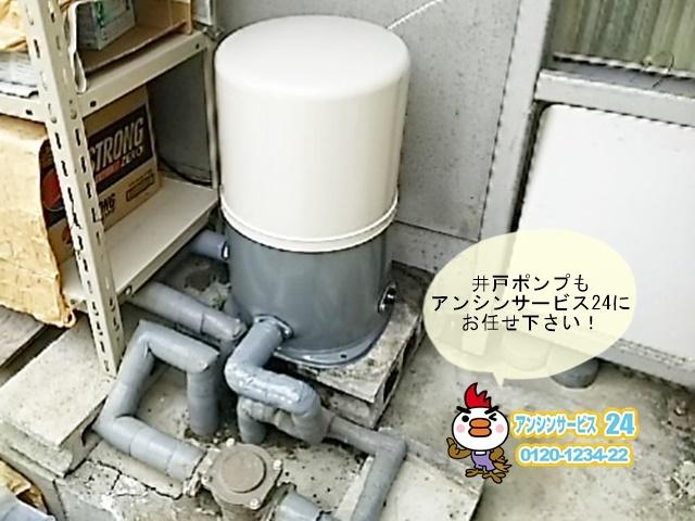 浅井戸用電気井戸ポンプ取替工事 岐阜市