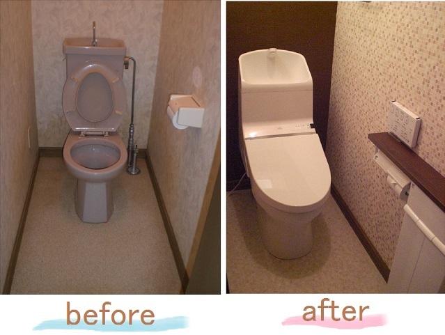 多機能トイレへと交換