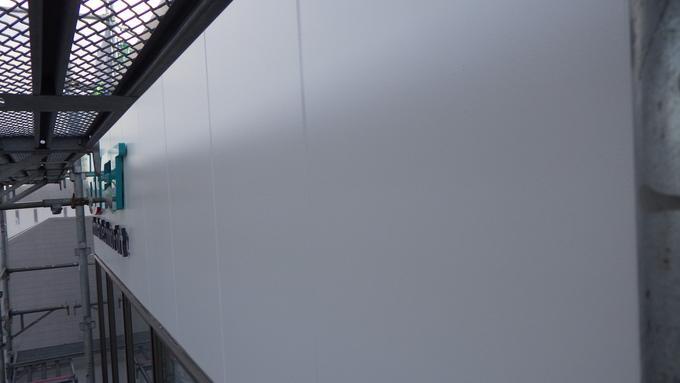 和光市新倉 外壁・屋根塗装・目地シーリング工事
