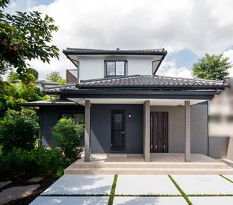 昔ながらの和風住宅が、モダンな洋風スタイルに大変身!