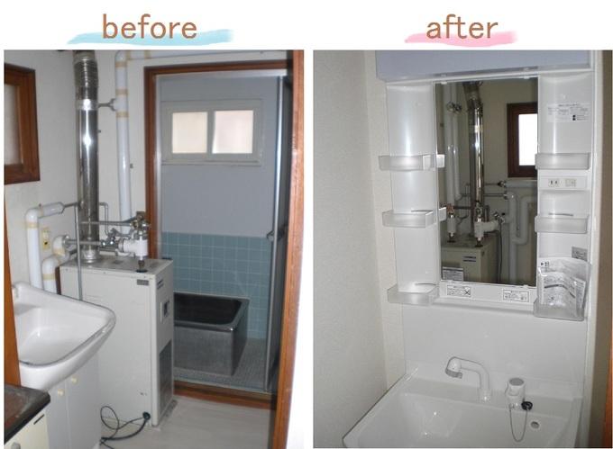 中古住宅購入に伴う洗面台交換