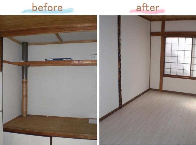 中古住宅購入に伴う押入れ撤去、手すり壁設置