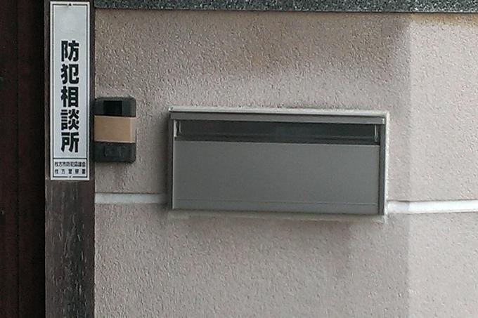 郵便ポスト交換