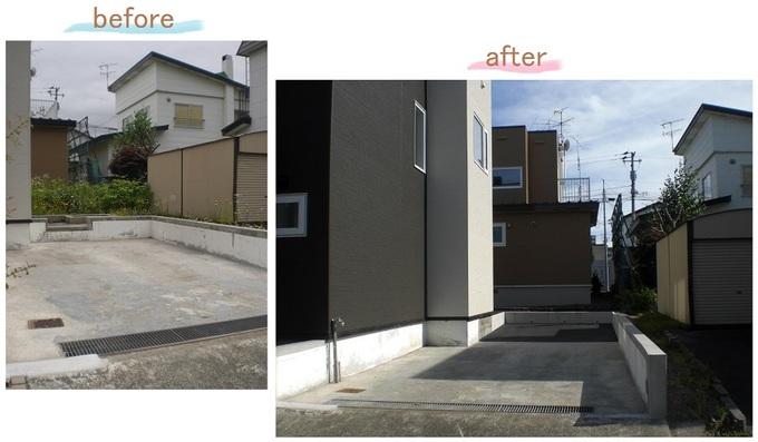 駐車スペースの拡張工事と庭の整地