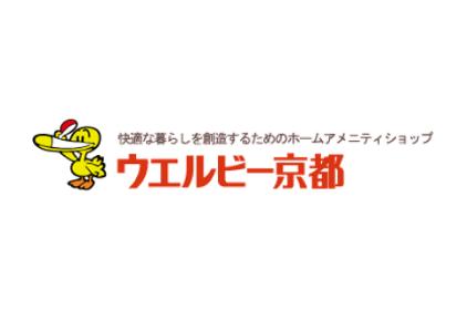 株式会社ウェルビー京都