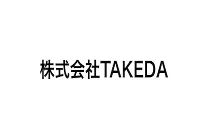 株式会社TAKEDA