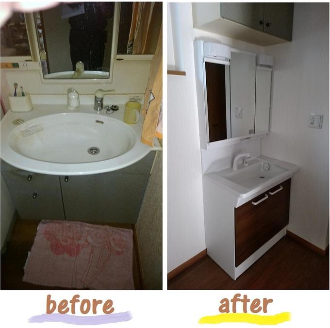 お求めやすく、オシャレな洗面化粧台