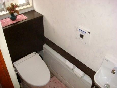 スッキリ収納 節水型組合せ便器へリフォーム トイレ編