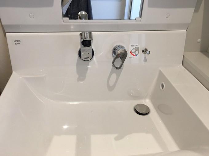 洗面所改修工事