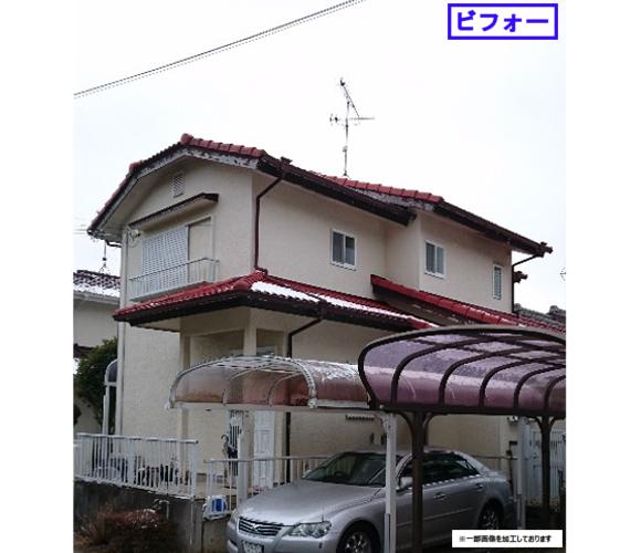 まるで新築のようにキレイな外壁屋根リフォーム!