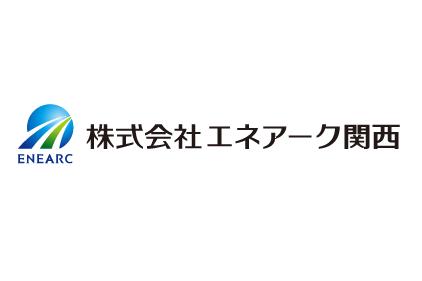 株式会社エネアーク関西 兵庫