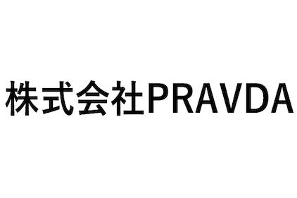 株式会社PRAVDA