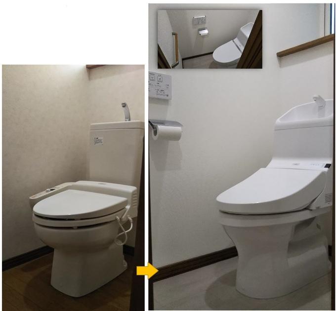江別市 S様邸 トイレ交換工事
