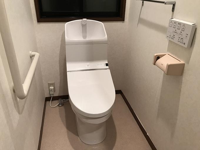 使いやすいトイレへ