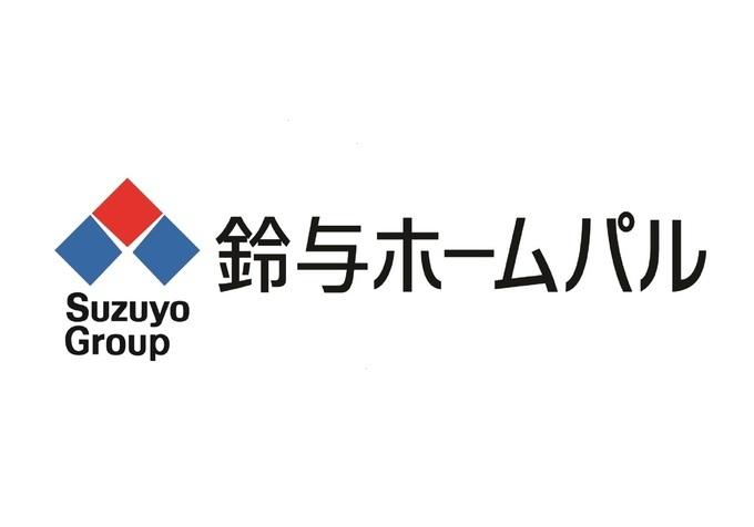 鈴与ホームパル株式会社 松本店