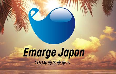 株式会社エマージュ・ジャパン