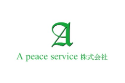 A peace service(エーピースサービス)株式会社