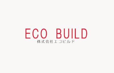 株式会社エコビルド