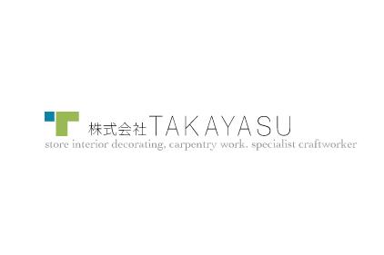 株式会社TAKAYASU