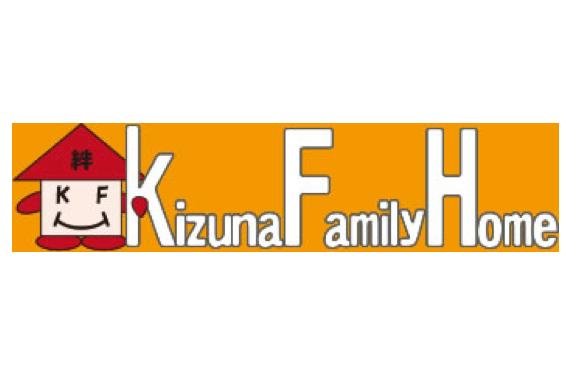 キズナファミリーホーム株式会社