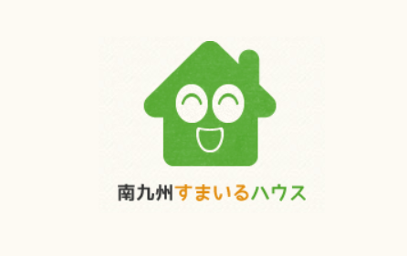 南九州すまいるハウス株式会社