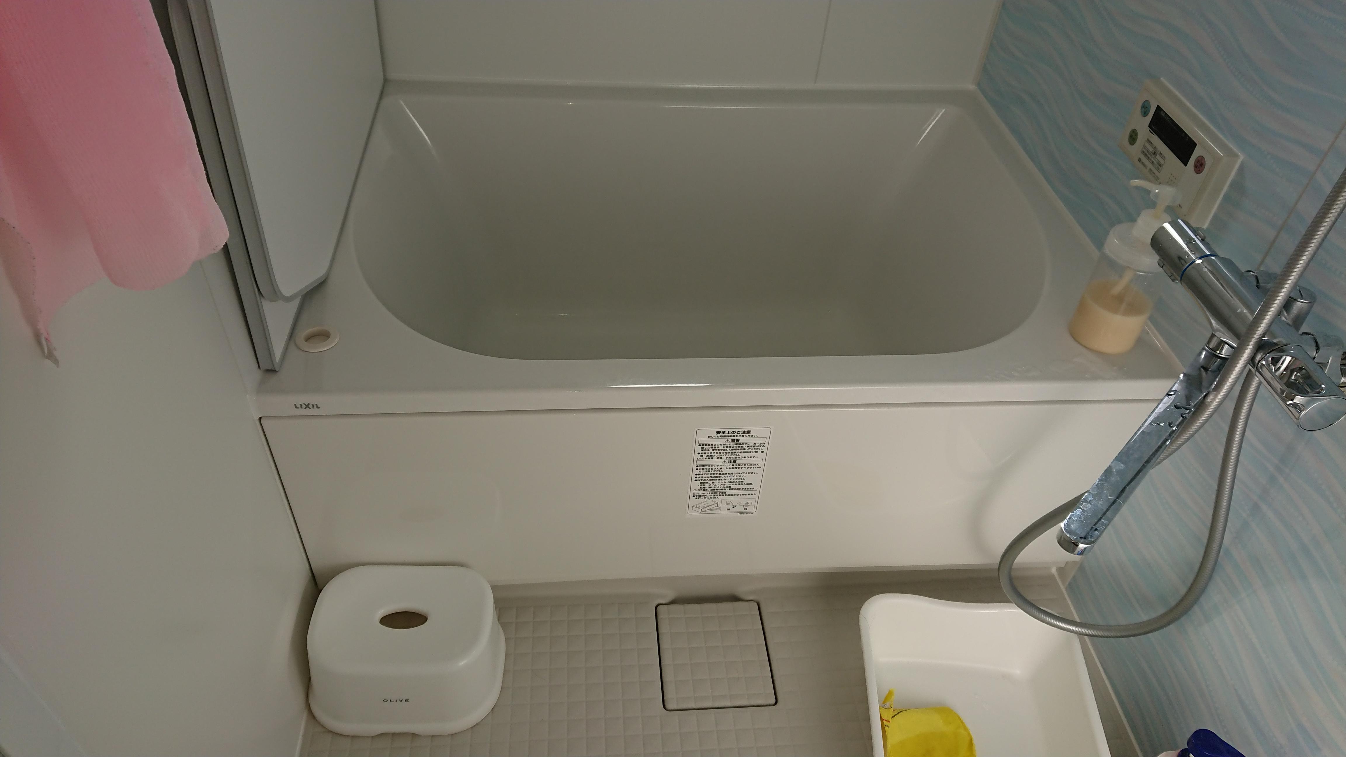 阪南市 浴室改修工事