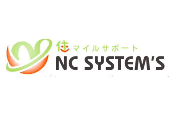 株式会社NCシステムズ